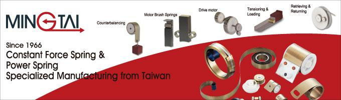 Ming Tai Industrial Co., Ltd.